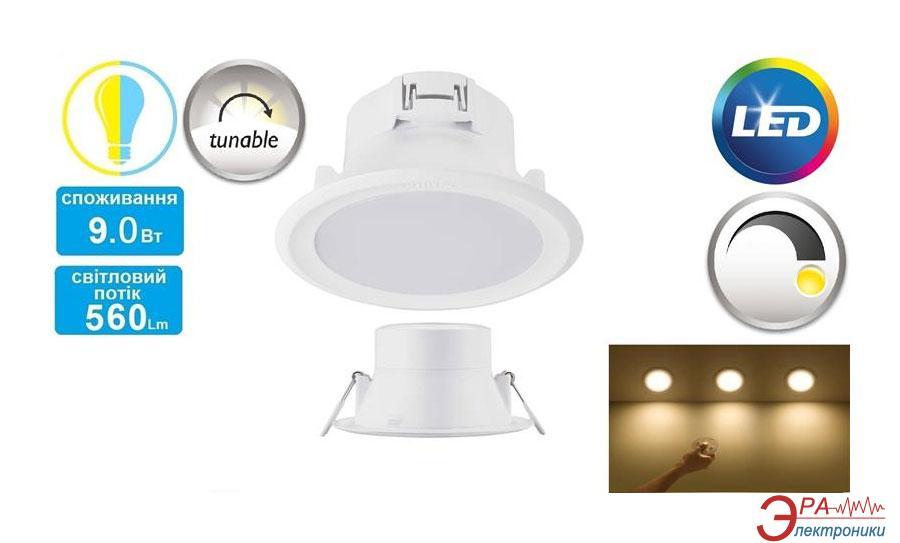Светодиодный точечный светильник Philips Smalu 59061 LED TW WH 9W 2700-6500K White (915005189801)