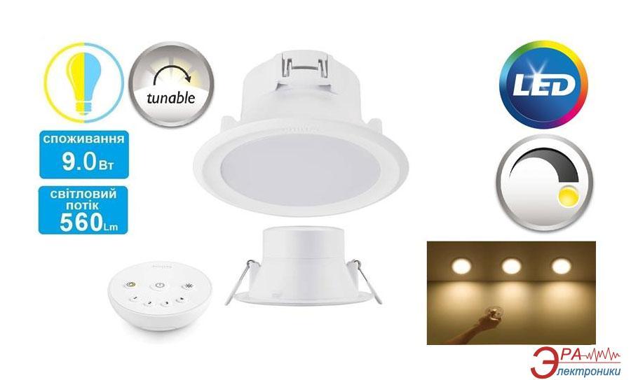 Светодиодный точечный светильник Philips Smalu 59061 LED RM TW WH 9W 2700-6500K White (915005189901)