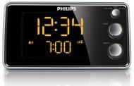Многофункциональные часы Philips AJ3551/12