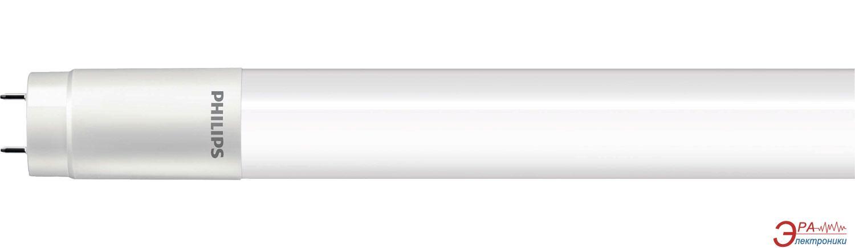 Светодиодная лампа Philips LEDtube G13 600mm 9W840 T8 AP I ESSENTIAL (929001128008)