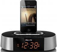Многофункциональные часы Philips AJ7030D/12