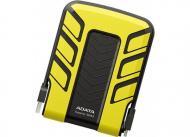 ������� ��������� A-Data SH93 Yellow (ASH93-1TU-CYL)