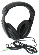 �������� Defender HN-751 Black