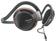 �������� Philips SHS5200/10 grey