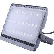 Прожектор Philips BVP161 (911401823398)