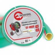 Шланг для полива Intertool 1/2, 20m,  PVC (GE-4103)