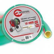 Шланг для полива Intertool 3/4, 100m,  PVC (GE-4127)