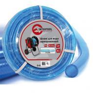 Шланг для полива Intertool 1/2, 20m, PVC (GE-4053)