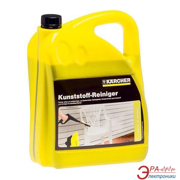 Средство для чистки пластмасс RM 570 (5 л) Karcher (6.295-358.0)