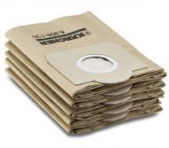 Бумажные фильтр-мешки (5 шт) Karcher (6.959-130.0)