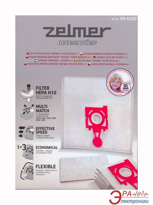 Комплект мешки+фильтр Zelmer A 49.4200