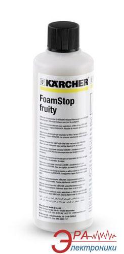 Пеногаситель Karcher фруктовый аромат (6.290-995.0)