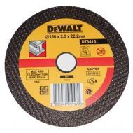 Круг отрезной по металлу DeWALT 150x2.5x22.2mm (DT3415-QZ)
