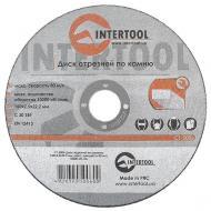 Круг отрезной по камню Intertool 150x2.5x22.2mm (CT-5006)