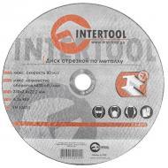Круг отрезной по металлу Intertool 230x2.4x22.2mm (CT-4017)