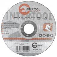 Круг отрезной по металлу Intertool 125x2.0x22.2mm (CT-4009)