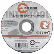 Круг отрезной по металлу Intertool 125x1.0x22.2mm (CT-4006)