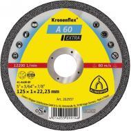 Круг отрезной по металлу Klingspor 125x1,0x22,2 Kronenflex A60 Extra (262937)