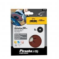Круг наждачный самоклеющийся Piranha P60, 125mm, 5шт. (X32185)