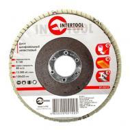 Диск шлифовальный лепестковый Intertool 125x22mm, K120 (BT-0212)