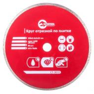 Диск алмазный Intertool 230mm, 22-24% (CT-3010)