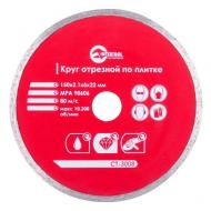 Диск алмазный Intertool 150mm, 22-24% (CT-3008)
