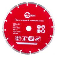 Диск алмазный Intertool 230mm, 22-24% (CT-1010)