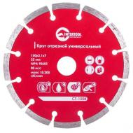 Диск алмазный Intertool 150mm, 22-24% (CT-1008)