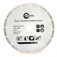 Диск алмазный Intertool 230mm, 16-18% (CT-1005)