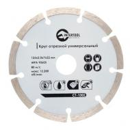 Диск алмазный Intertool 125mm, 16-18% (CT-1002)