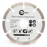 Диск алмазный Intertool 115mm, 16-18% (CT-1001)