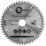 Диск циркулярный Intertool 190x30x1.5мм, 50 зубьев (CT-3042)