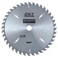Диск циркулярный KT Professional 125 40T 22,2 (07633-004 /30-011)