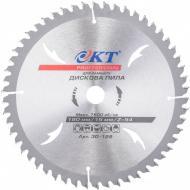 Диск циркулярный KT Professional 190 54T 16 (60349-005 /30-129)