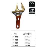 Ключ разводной NEO Tools 185 mm, 0-53 mm (03-022)