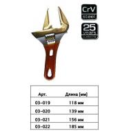 Ключ разводной NEO Tools 156 mm, 0-43 mm (03-021)