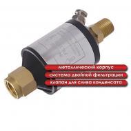 Мини-фильтр Intertool для покрасочного пистолета 1/4 в металлическом корпусе (PT-1403)