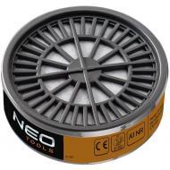 Фильтрующий патрон NEO Tools A1 NR (97-360)