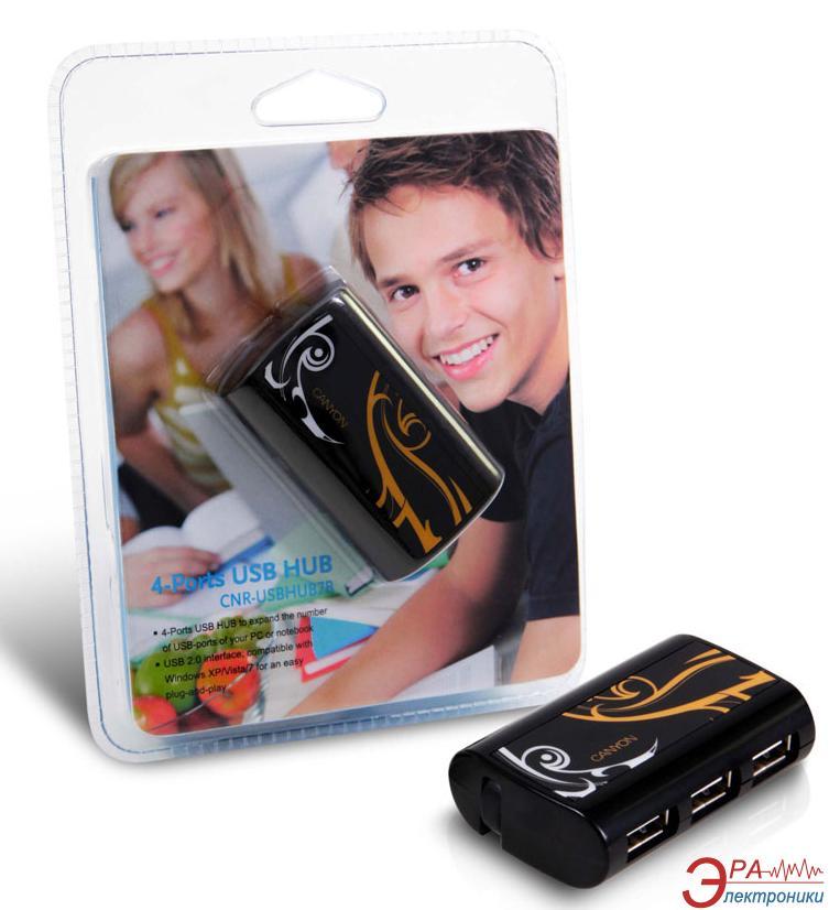 USB HUB Canyon CNR-USBHUB7B