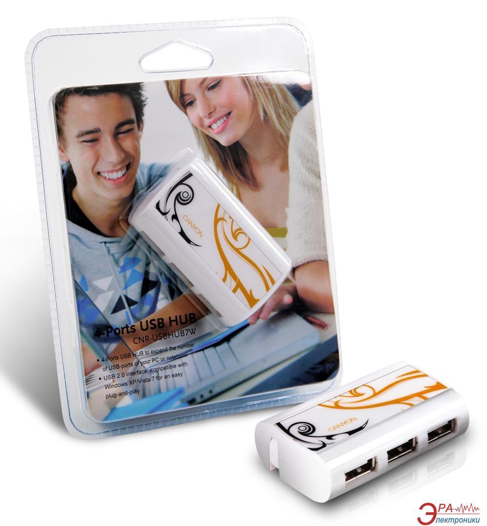 USB HUB Canyon CNR-USBHUB7W