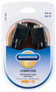Кабель Bandridge ValueLine VGA Monitor 2m (VCL1002)