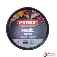 Форма PYREX MAGIC 20cm (MG20BS6)