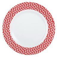 Тарелка десертная Luminarc Battuto 19 CM (J7553)