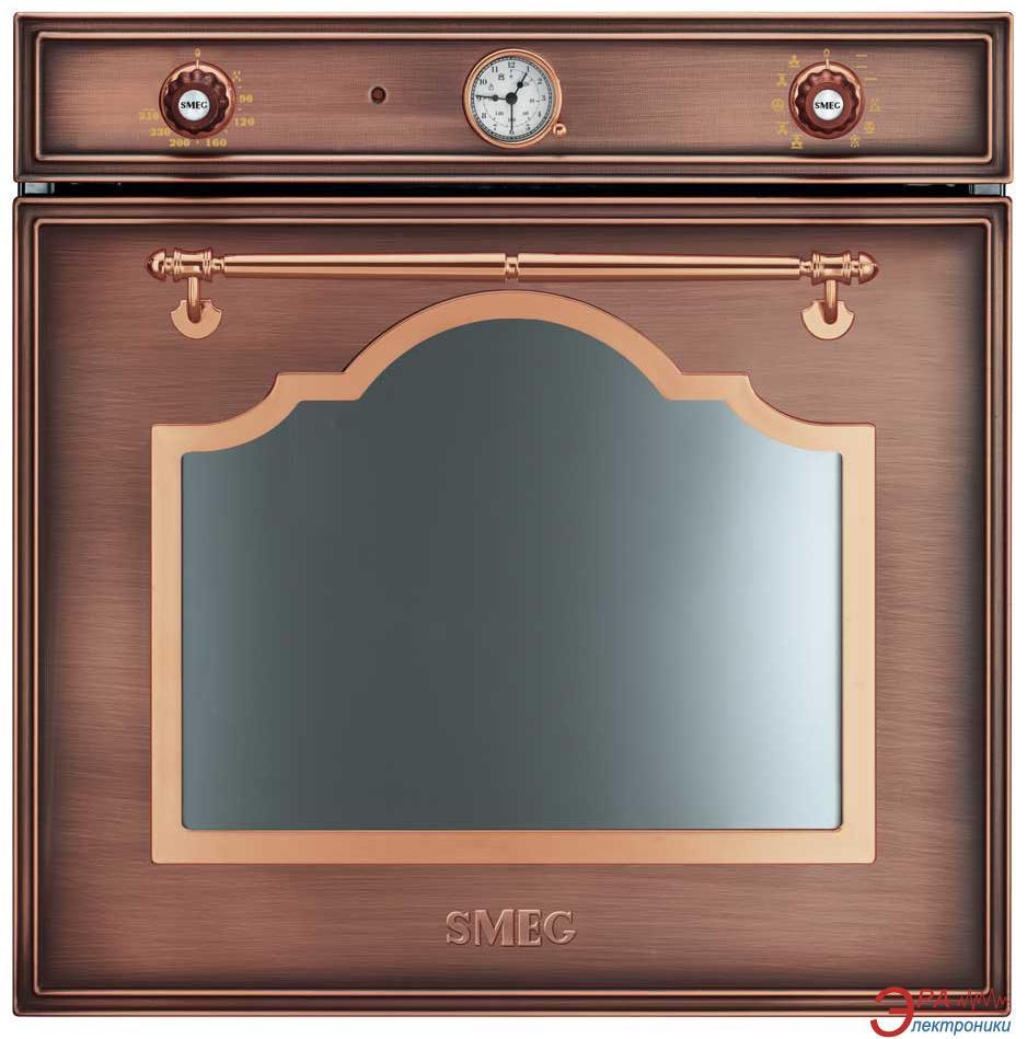 Встраиваемый духовой шкаф Smeg SC750RA-8