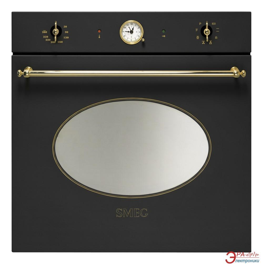 Встраиваемый духовой шкаф Smeg SCP805A-8