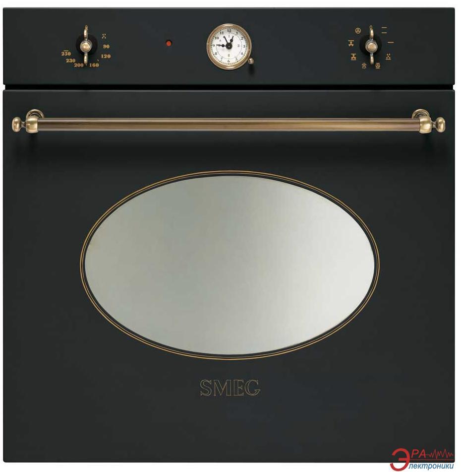 Встраиваемый духовой шкаф Smeg SC805AO-8