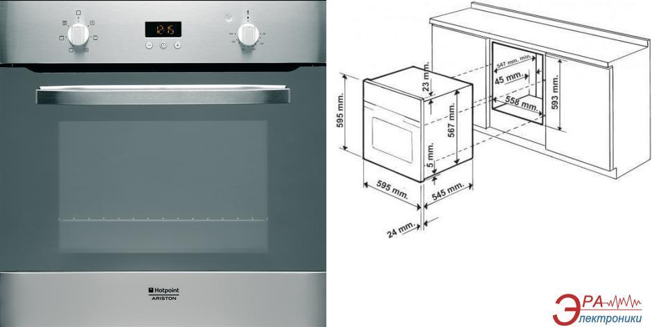 Встраиваемый духовой шкаф Hotpoint-Ariston FH 532 IX/HA S