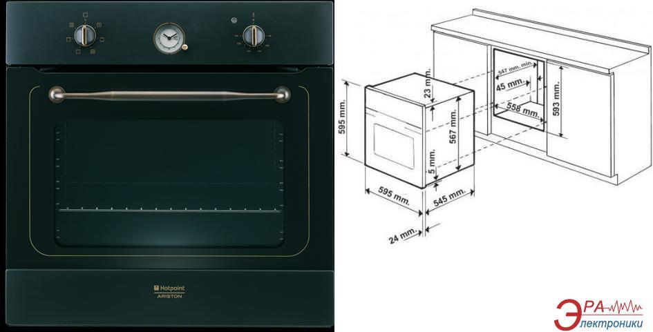 Встраиваемый духовой шкаф Hotpoint-Ariston FHR 540 (AN)/HA S