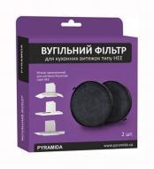 Фильтр угольный Pyramida для вытяжек серий HEE