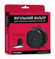 Фильтр угольный Pyramida для вытяжек серий KS, TK